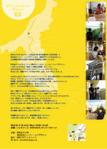 flyer_161007_compressed_2